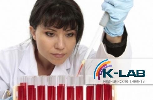 Три основных анализа для определения креатинина в крови